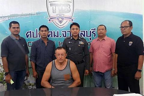 Задержаный в Таиланде Валерий Чабанов