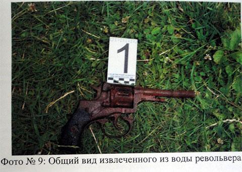 Револьвер из которого застрелили Шебзухова (из материалов уголовного дела)