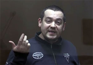 Эрик Китуашвили - Давидыч