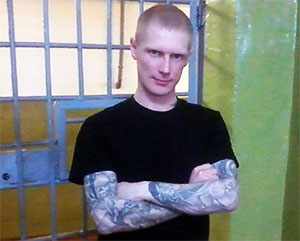 Сергей Машагин