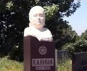 Могила Калины Никифоровой