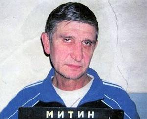 Вор в законе Валерий Митин - Мотыль