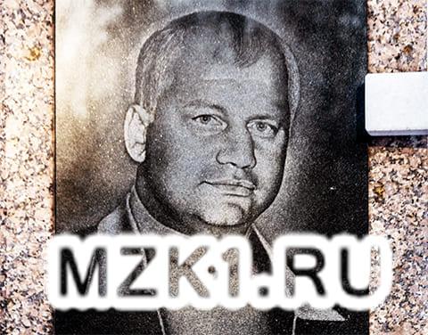 Криминальный авторитет Сергей Меркумьянцев - Сосед