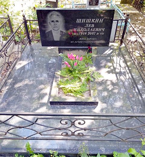 Могила Левы-Пензяка на Ново-Западном кладбище