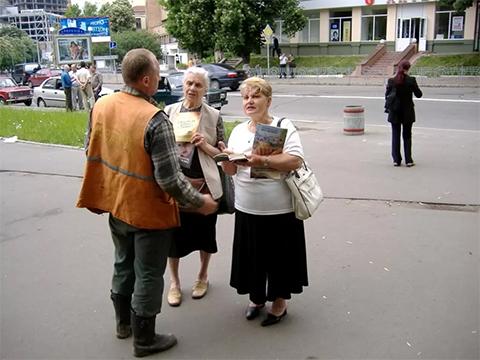 Почему Свидетели Иеговы секта
