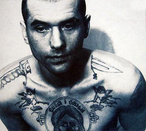 Лагерные татуировки фото