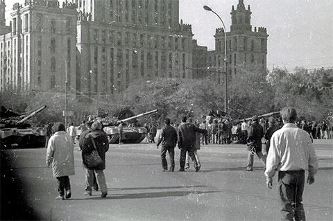 Москва, 1993 год