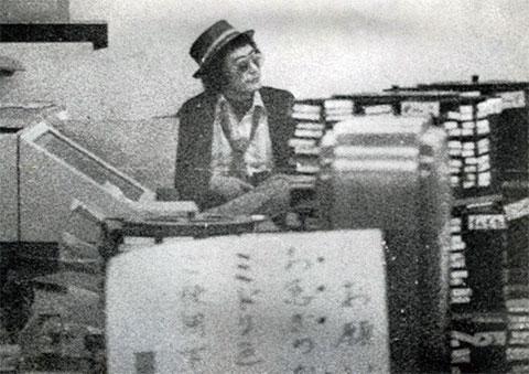 Акиёси Умэкава