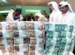 Исламские банки