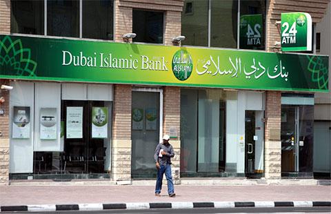 Дубай Исламик Банк