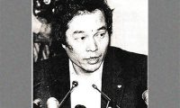 Травля корпораций Японии «21 ликим монстром»