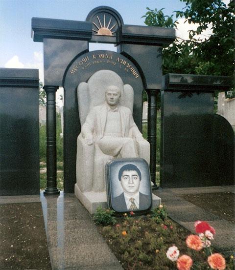 Могила Камала Мусояна