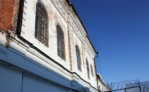Чистопольская тюрьма