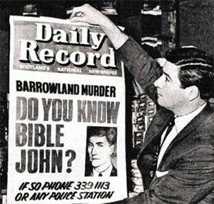 Плакат о розыске Библейского Джона