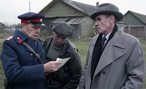 """Кадр из фильма """"Крик совы"""""""