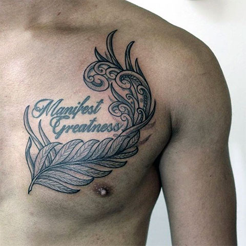 Папоротник на груди