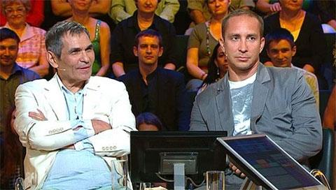 Бари Алибасов и Данко