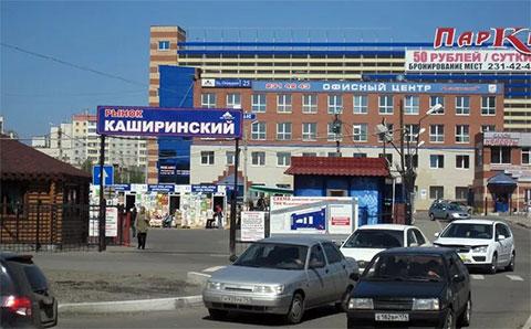 Каширинский рынок в Челябинске