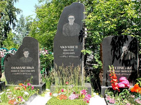 Могила Николая Акбашева