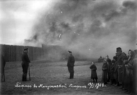 Минусинская тюрьма - фото 1908 года