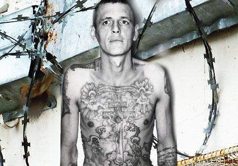 Тюрьма в Чебоксарах