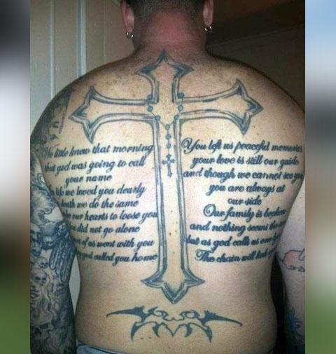 Тату православный крест с надписями на спине