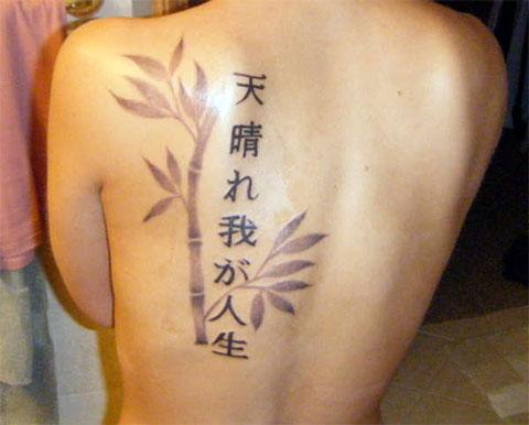 Женский вариант для тату с иероглифами