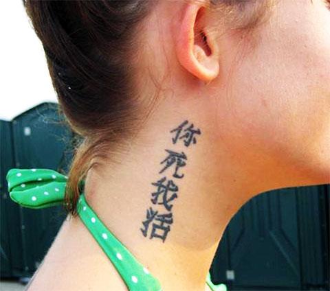 Женская татуировка с иероглифами на шее