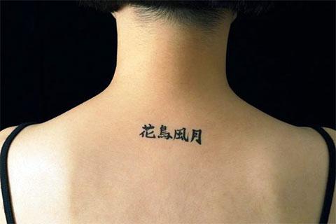 Женская татуировка с иероглифами
