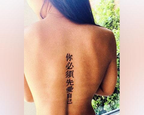 Татуировка иероглифы для девушек