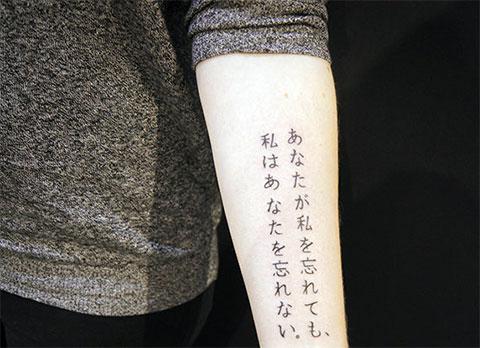 Тату с иероглифами на руке
