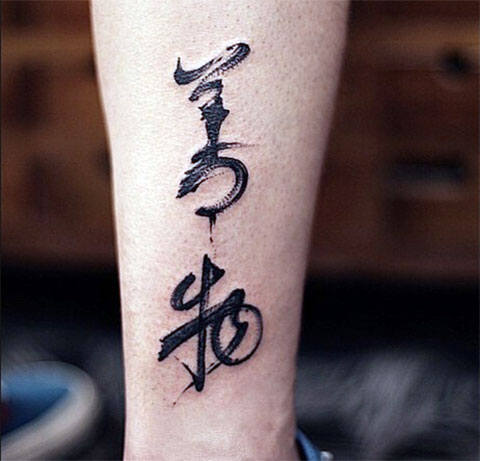 Татуировка иероглифы на ноге