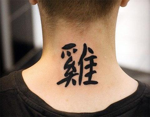 Фото тату иероглифы на шее