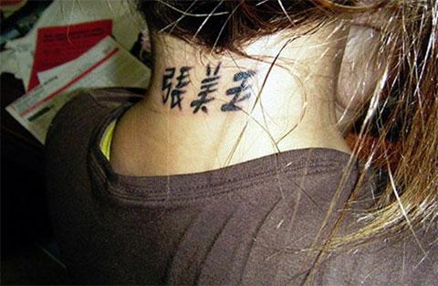 Тату иероглифы на шее