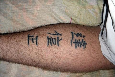Тату иероглифы на ноге