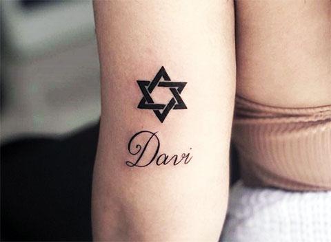 Татуировка звезда Давида на руке