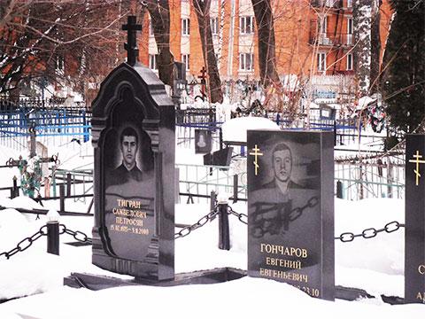 Слева: могила Тиграна Петросяна