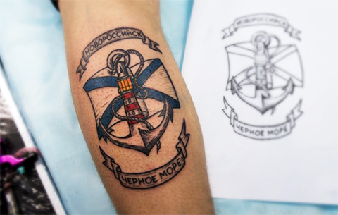 Татуировка ВМФ