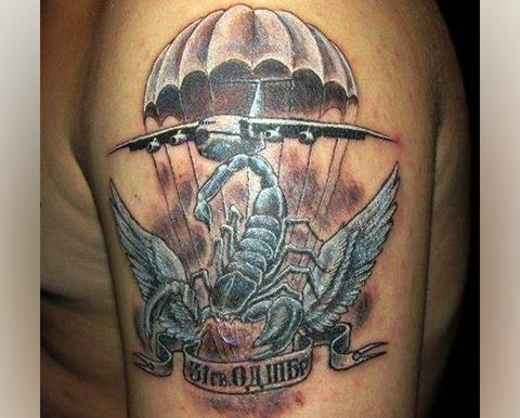 Армейская татуировка со скорпионом