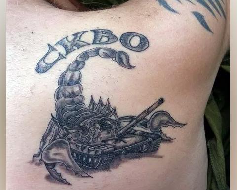 Армейская тату со скорпионом