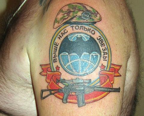 Армейская татуировка на плече