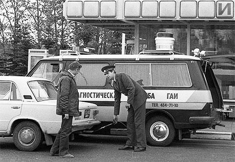 Самое загадочное ограбление Крымских инкассаторов