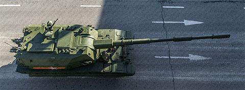 Гаубица 2с35 «Коалиция-СВ»