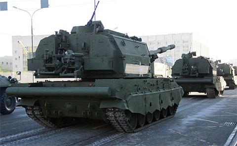 2С35 Коалиция-СВ