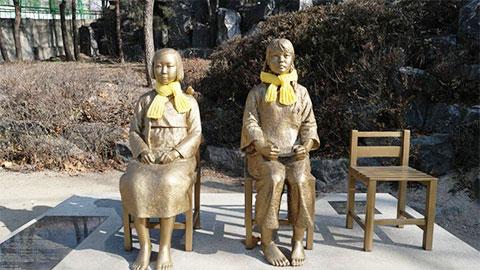 Памятник «женщинам для утешения» в Сеуле