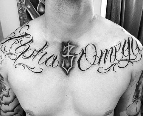 """Тату с надписью """"альфа и омега"""" на груди, ключицах и плечах"""
