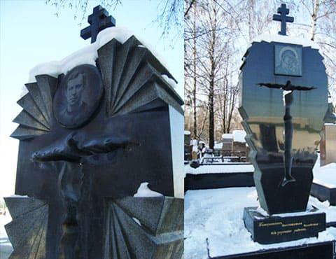 Могила Сергея Тимофеева (Сильвестр)