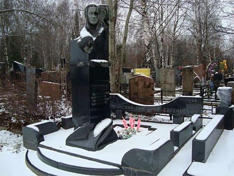 Могила Григория Гусятинского