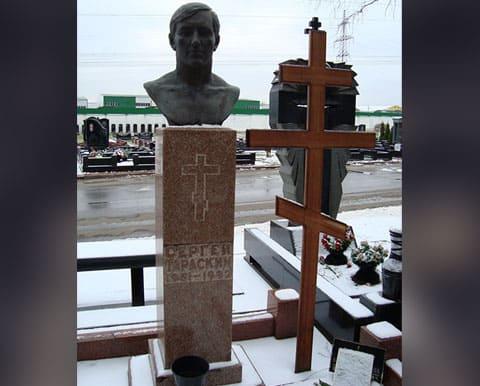 Могила Сергея Тараскина