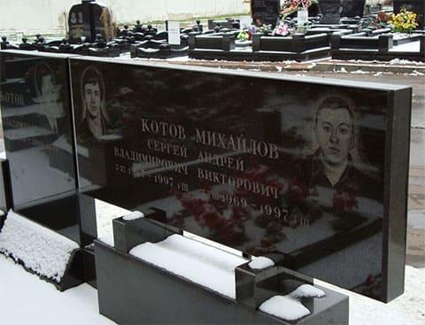 Могила Сергея Котова (Кот)